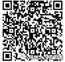 e1b22656fc09f7ca27a67fc4f83c3318.png