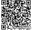 邓州市公益网络求职招聘会(2019年11月23日) - 邓州门户网 邓州网 - e1b22656fc09f7ca27a67fc4f83c3318.png