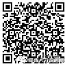邓州市公益网络求职招聘会(2019年11月23日) - 邓州门户网 邓州网 - 5e857d4cdfa27cb70c7b675e55113d47.png