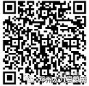 邓州市公益网络求职招聘会(2019年11月23日) - 邓州门户网 邓州网 - d9e8ff8a505eed3a9b8fd06229fb0254.png