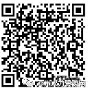邓州市公益网络求职招聘会(2019年11月23日) - 邓州门户网 邓州网 - c6765d76196a92b99a10a6521504028c.png
