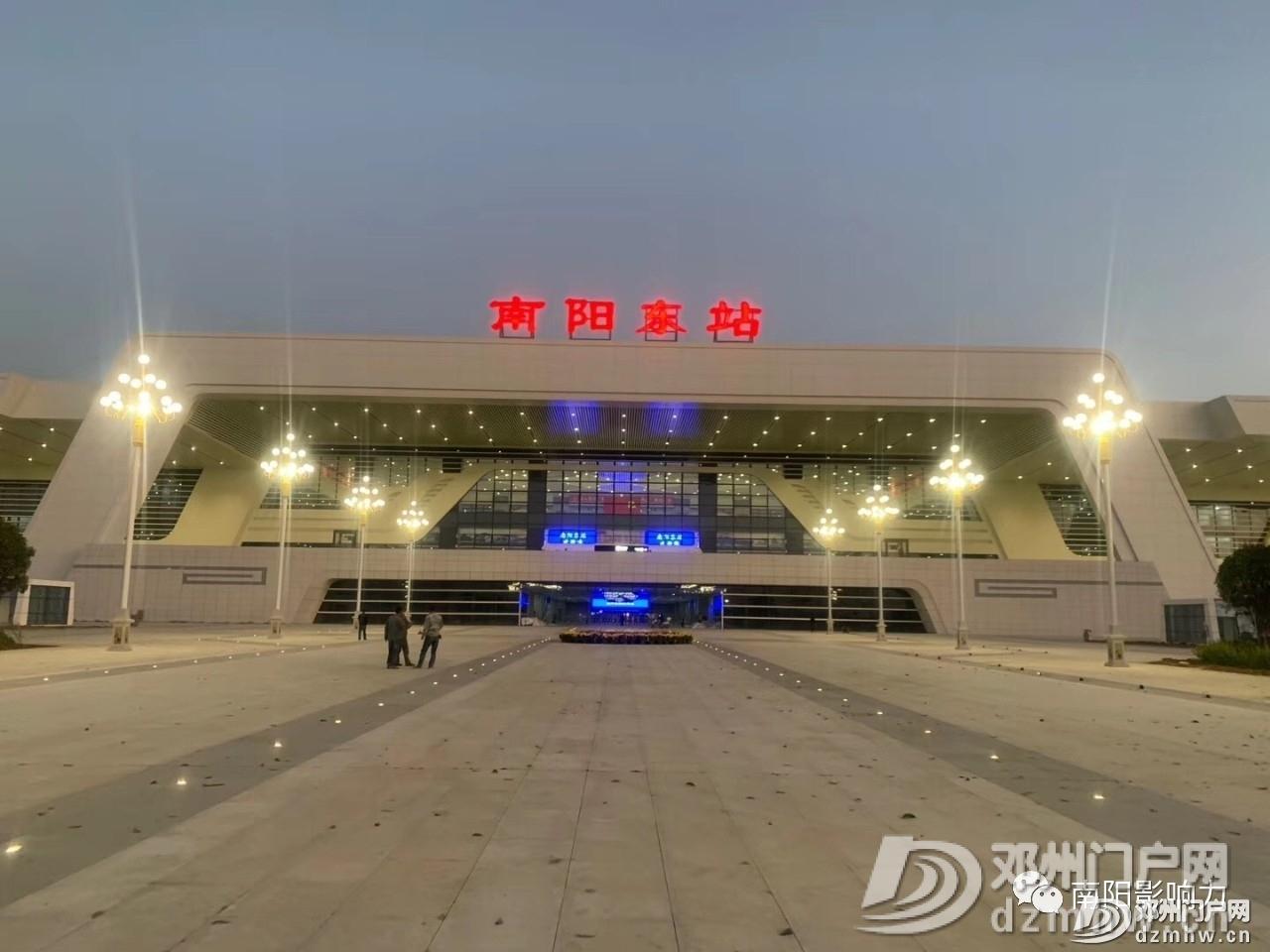 邓州:郑万高铁开通时刻表,正式发布! - 邓州门户网 邓州网 - 952967f62fa3fef45330fa28ffcfa0dd.jpg
