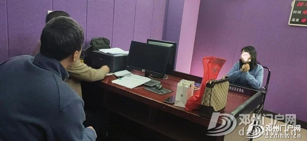 刚刚,邓州一市民在网上被骗4万! - 邓州门户网 邓州网 - 81a825c259ae1873d563292009885991.jpg