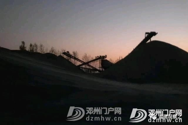 邓州:林扒镇露天石子厂污染严重,监管之路在何方? - 邓州门户网 邓州网 - 3595e636f0f1c1a00114cbbe30093975.jpg