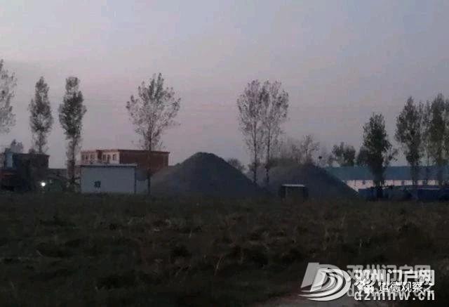 邓州:林扒镇露天石子厂污染严重,监管之路在何方? - 邓州门户网 邓州网 - f21256d3b369860c31bf9aac2b09af7a.jpg
