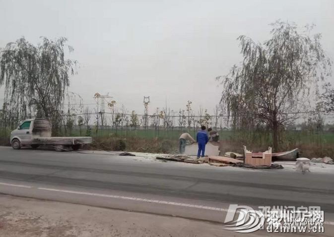 邓州裴营某加油站对面,一辆拉家具的汽车突然着火! - 邓州门户网 邓州网 - 162bf67366d80bab3de02160b0845f67.jpg
