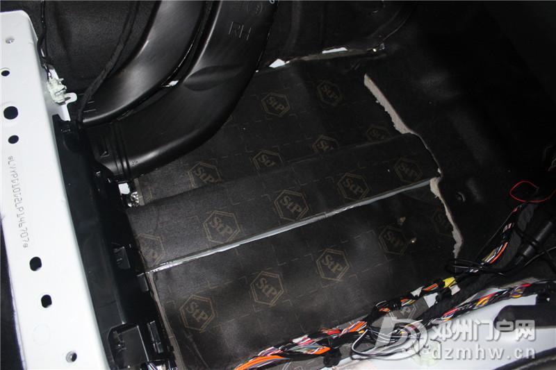 汽车有噪音,他们都是这样做的——沃尔沃S90隔音案例 - 邓州门户网|邓州网 - 5.jpg