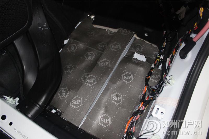 汽车有噪音,他们都是这样做的——沃尔沃S90隔音案例 - 邓州门户网|邓州网 - 4.jpg