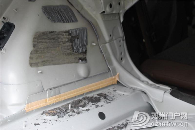 汽车有噪音,他们都是这样做的——沃尔沃S90隔音案例 - 邓州门户网|邓州网 - 8.jpg
