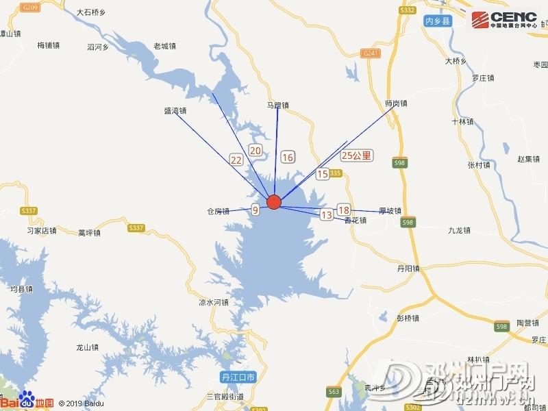 地震啦!今早地震啦!邓州、内乡多地有震感;最新消息在这儿! - 邓州门户网|邓州网 - b66450c5660b9baf79aebe1922f633be.jpg
