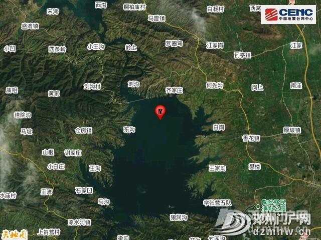 地震啦!今早地震啦!邓州、内乡多地有震感;最新消息在这儿! - 邓州门户网|邓州网 - 266dcaa555e3d23d7815dba791e32353.jpg