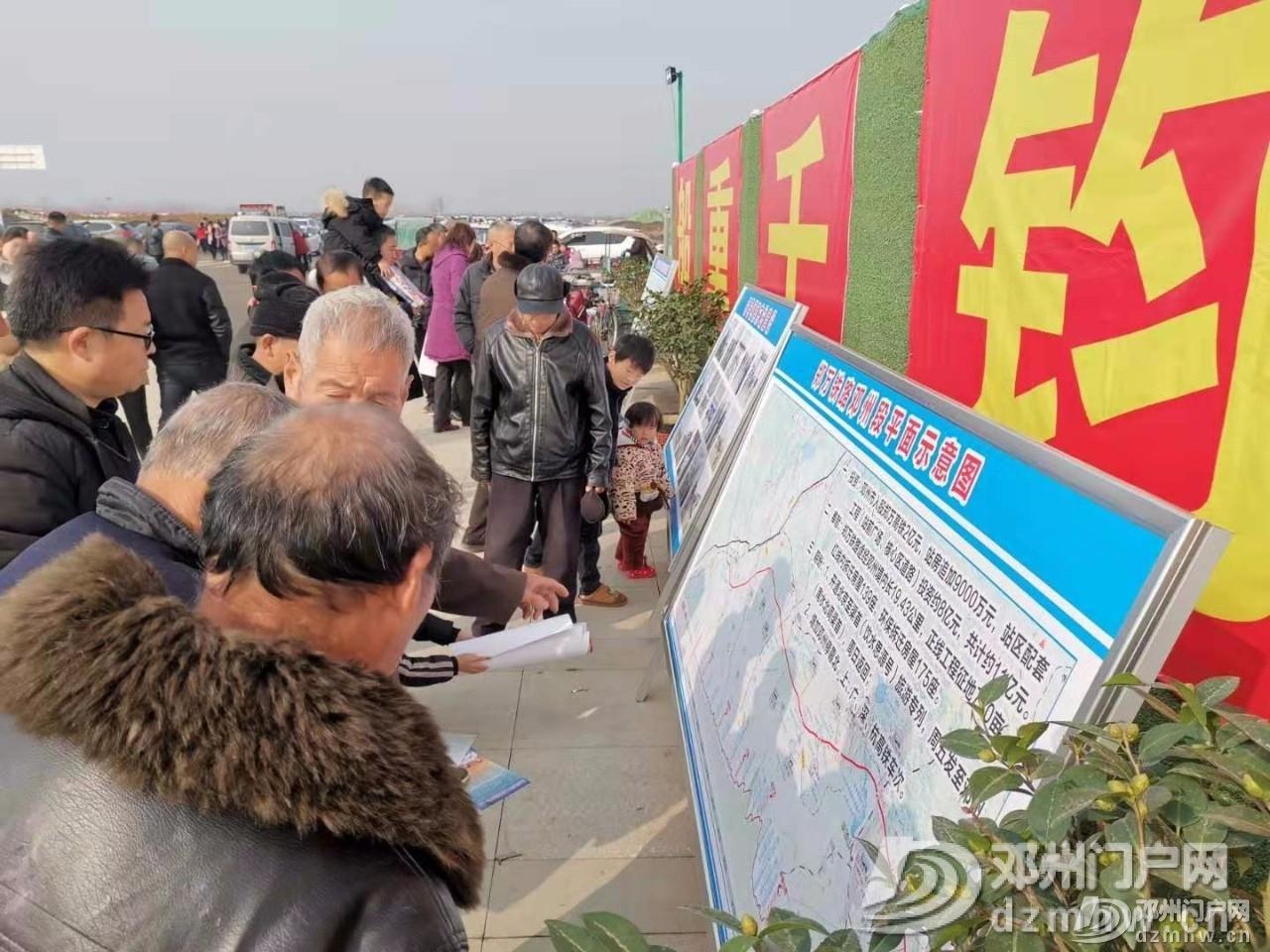 今天上午,邓州高铁东站首发列车来了!直击现场... - 邓州门户网 邓州网 - 24e667f1dc14edf6abdabe1624b607f6.jpg