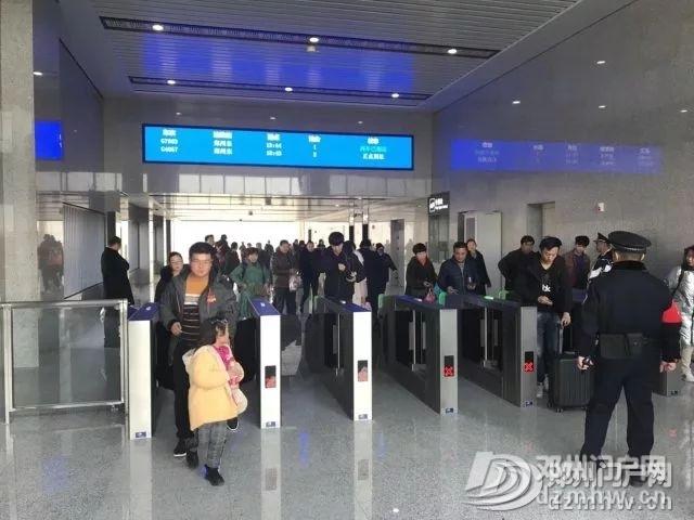 今天上午,邓州高铁东站首发列车来了!直击现场... - 邓州门户网 邓州网 - 4245c19b58ded853751966dfc8b0b62b.jpg