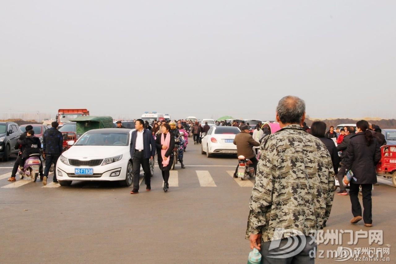 今天上午,邓州高铁东站首发列车来了!直击现场... - 邓州门户网 邓州网 - 0e9231cd92b1ea32a0259b8e5eaa94db.jpg