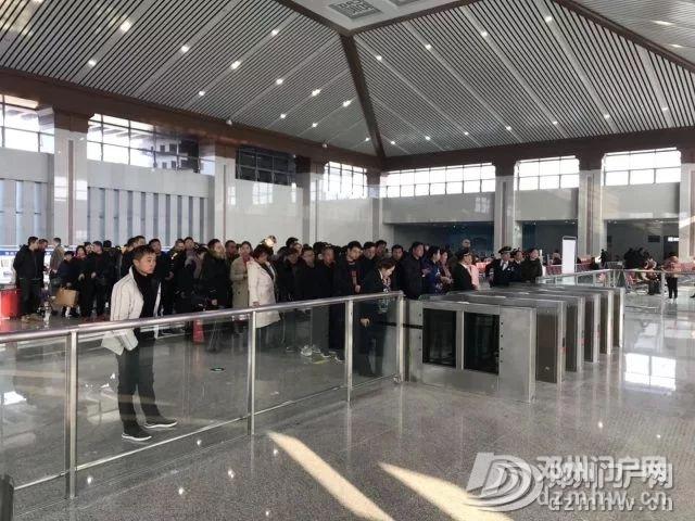 今天上午,邓州高铁东站首发列车来了!直击现场... - 邓州门户网 邓州网 - 2fbe656cdfddc110dfec73a26555f16c.jpg
