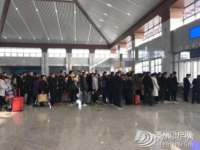 今天上午,邓州高铁东站首发列车来了!直击现场... - 邓州门户网 邓州网 - 3d7aaa0c586f482d663fd0925409fea1.jpg