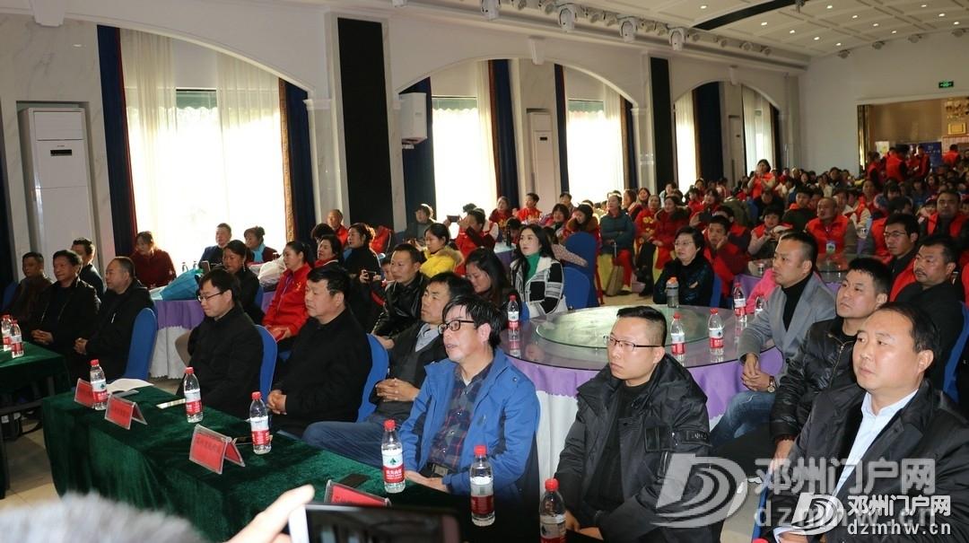 邓州义工联合会举办庆祝国际志愿者日暨爱心共读书屋项目颁奖活动 - 邓州门户网|邓州网 - fb941a0b4686e47e68a53cc94d993855.jpg