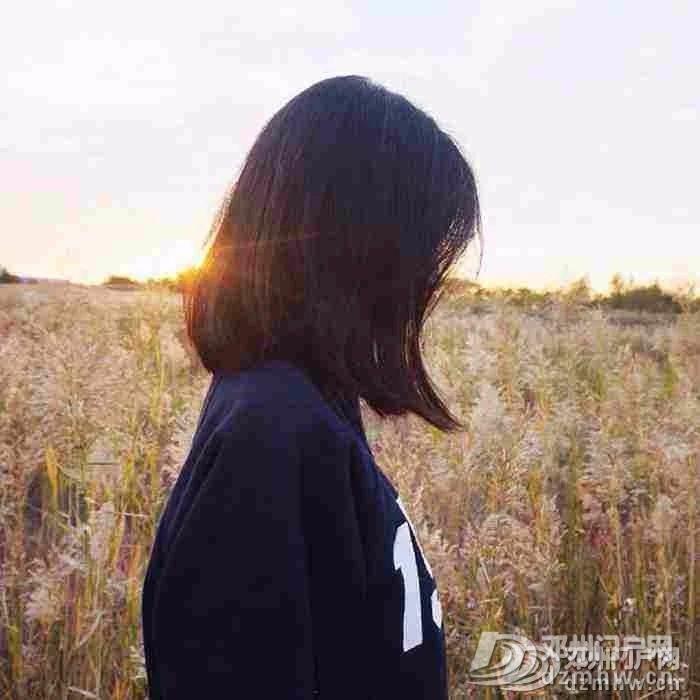 【邓州相亲网】第147期:女,36岁,未婚,想找一个高大挺拔可靠的对象共度一生! - 邓州门户网|邓州网 - 9bfe3f4b4efcdee8fb2cfbaab38d85b3.jpg