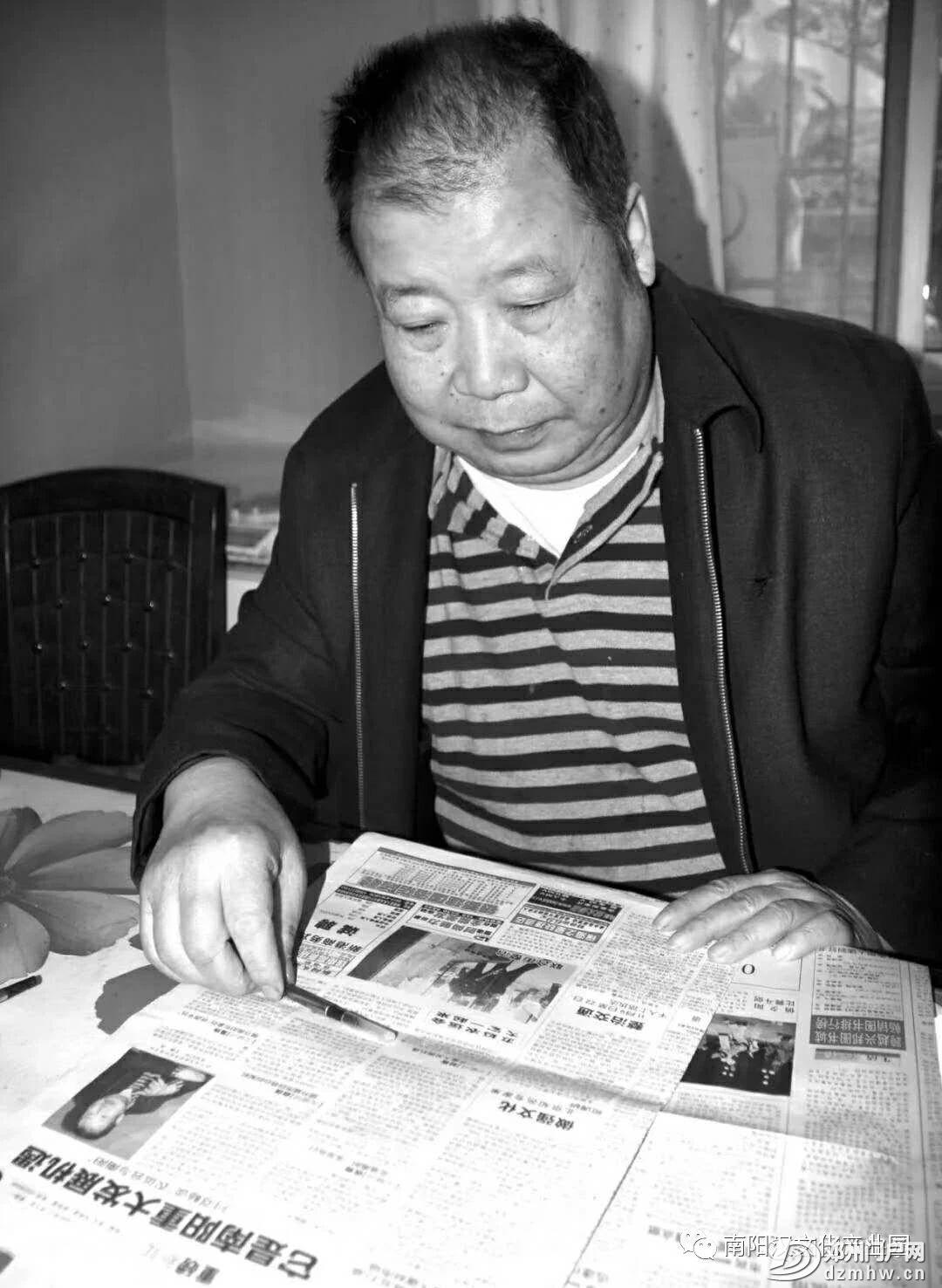 二月河先生昨日安葬,魂归南阳紫山 - 邓州门户网|邓州网 - dc824ca100b0bd59bb15c0881b900ddf.jpg