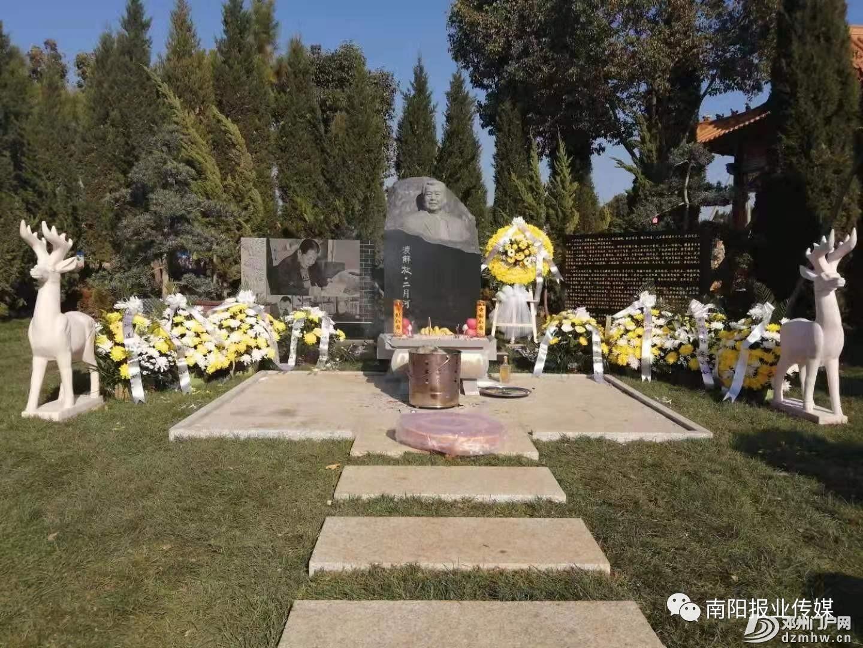 二月河先生昨日安葬,魂归南阳紫山 - 邓州门户网|邓州网 - b91bce81017e24516c95ac38ac97a83a.jpg