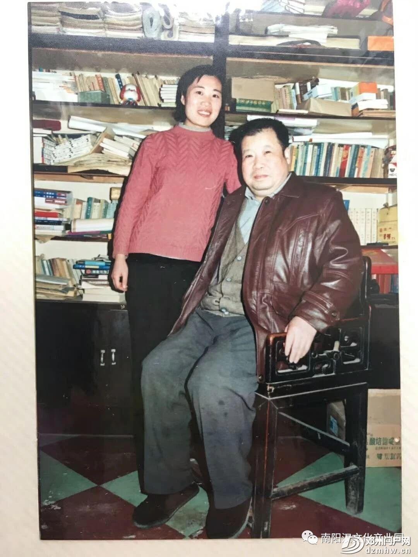 二月河先生昨日安葬,魂归南阳紫山 - 邓州门户网|邓州网 - b85d01f2041bb9c3731d230a029e22c1.jpg