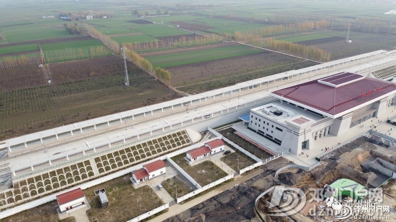 好消息!邓州至高铁下穿二广高速新建快速通道项目启动 - 邓州门户网|邓州网 - f04e225e932654c559477609a1640970.jpg