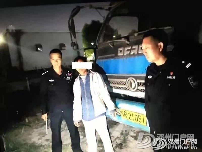 邓州交警横跨多个省份,拆解报废车! - 邓州门户网|邓州网 - d0cc3b8b36764bcb686b78f6d98bcf03.jpg