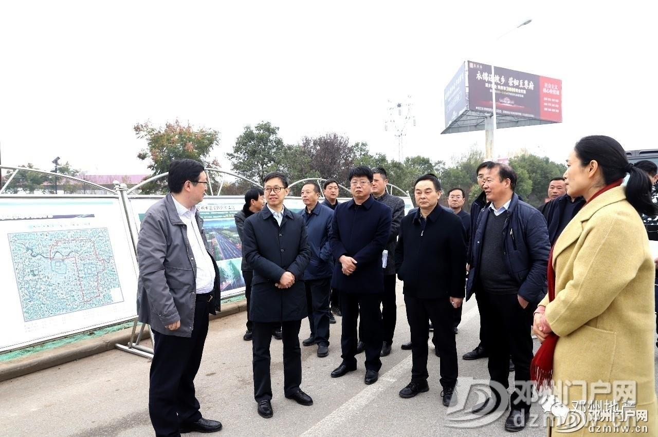 好消息!邓州至高铁下穿二广高速新建快速通道项目启动 - 邓州门户网 邓州网 - 5e8b4ae7b3fb630ae552aab8c16ca947.jpg