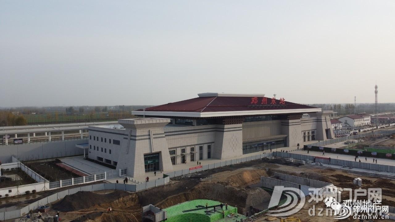 好消息!邓州至高铁下穿二广高速新建快速通道项目启动 - 邓州门户网 邓州网 - d746723a926e1ea2d27374971e556f2d.jpg