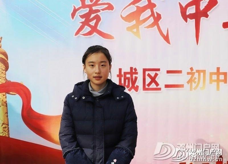 喜讯!邓州6名学生在河南省汉字大赛中大放异彩,快来看看都有谁…… - 邓州门户网 邓州网 - d4dded80d2c274927c490e27ef6bd6de.jpg