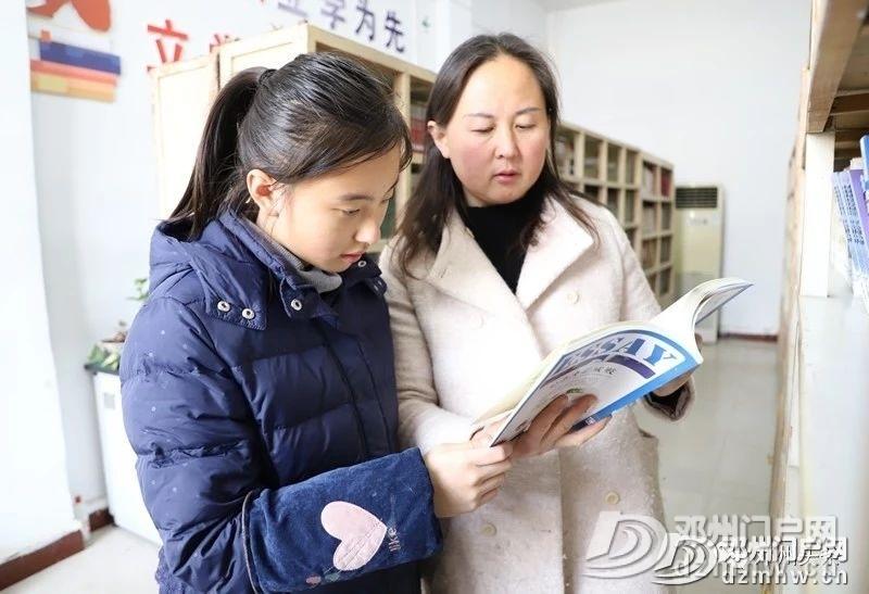 喜讯!邓州6名学生在河南省汉字大赛中大放异彩,快来看看都有谁…… - 邓州门户网 邓州网 - bc900b29dda3b54b909c25fb55237152.jpg