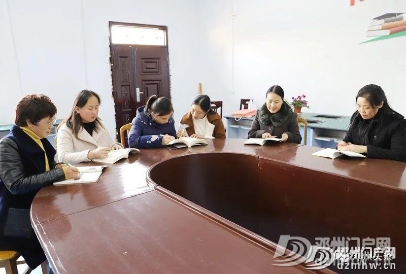 喜讯!邓州6名学生在河南省汉字大赛中大放异彩,快来看看都有谁…… - 邓州门户网 邓州网 - abb46791cce8c5e6bd8de5e223cf4aac.jpg