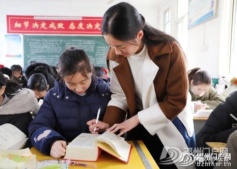 喜讯!邓州6名学生在河南省汉字大赛中大放异彩,快来看看都有谁…… - 邓州门户网 邓州网 - fff64915e007c27993cdd2b41533c12b.jpg