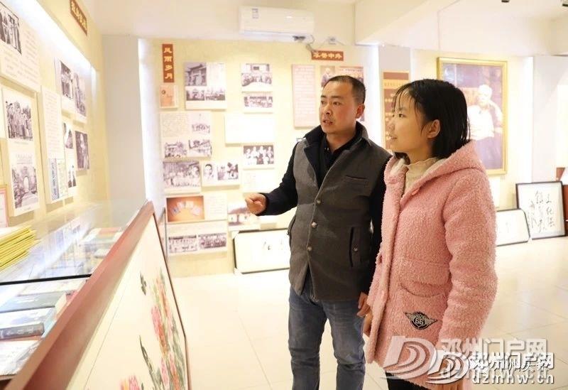 喜讯!邓州6名学生在河南省汉字大赛中大放异彩,快来看看都有谁…… - 邓州门户网 邓州网 - 364b9be8f042ebe76dd5bdc08765313c.jpg