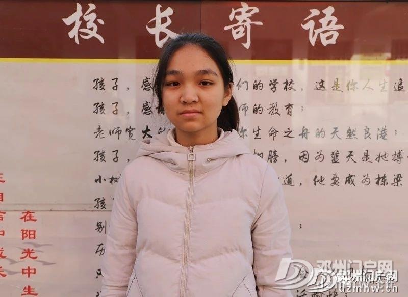 喜讯!邓州6名学生在河南省汉字大赛中大放异彩,快来看看都有谁…… - 邓州门户网 邓州网 - 63fccfb963c95ae9702fe23b43fd14e9.jpg