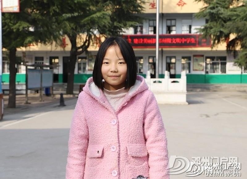 喜讯!邓州6名学生在河南省汉字大赛中大放异彩,快来看看都有谁…… - 邓州门户网 邓州网 - ef3f6f3776dd9972f4b62f7478b94144.jpg