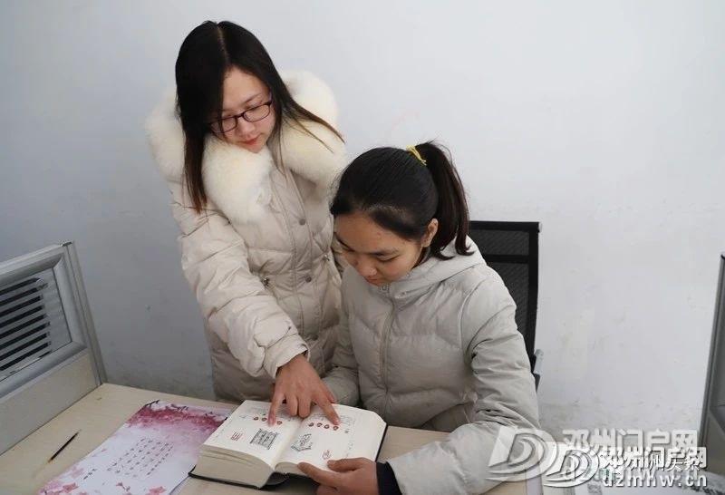 喜讯!邓州6名学生在河南省汉字大赛中大放异彩,快来看看都有谁…… - 邓州门户网 邓州网 - d2b8b5186c4d169c5598867525a389ee.jpg