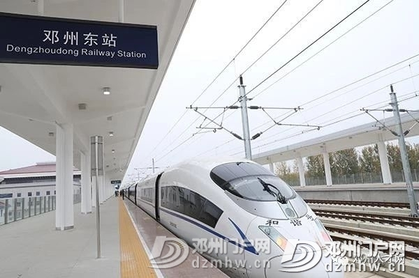 涉及12个乡镇50个村,邓州高铁路幕后你所不知的那些事! - 邓州门户网|邓州网 - 9cc799751f1b85d1838ff239d77408d8.jpg