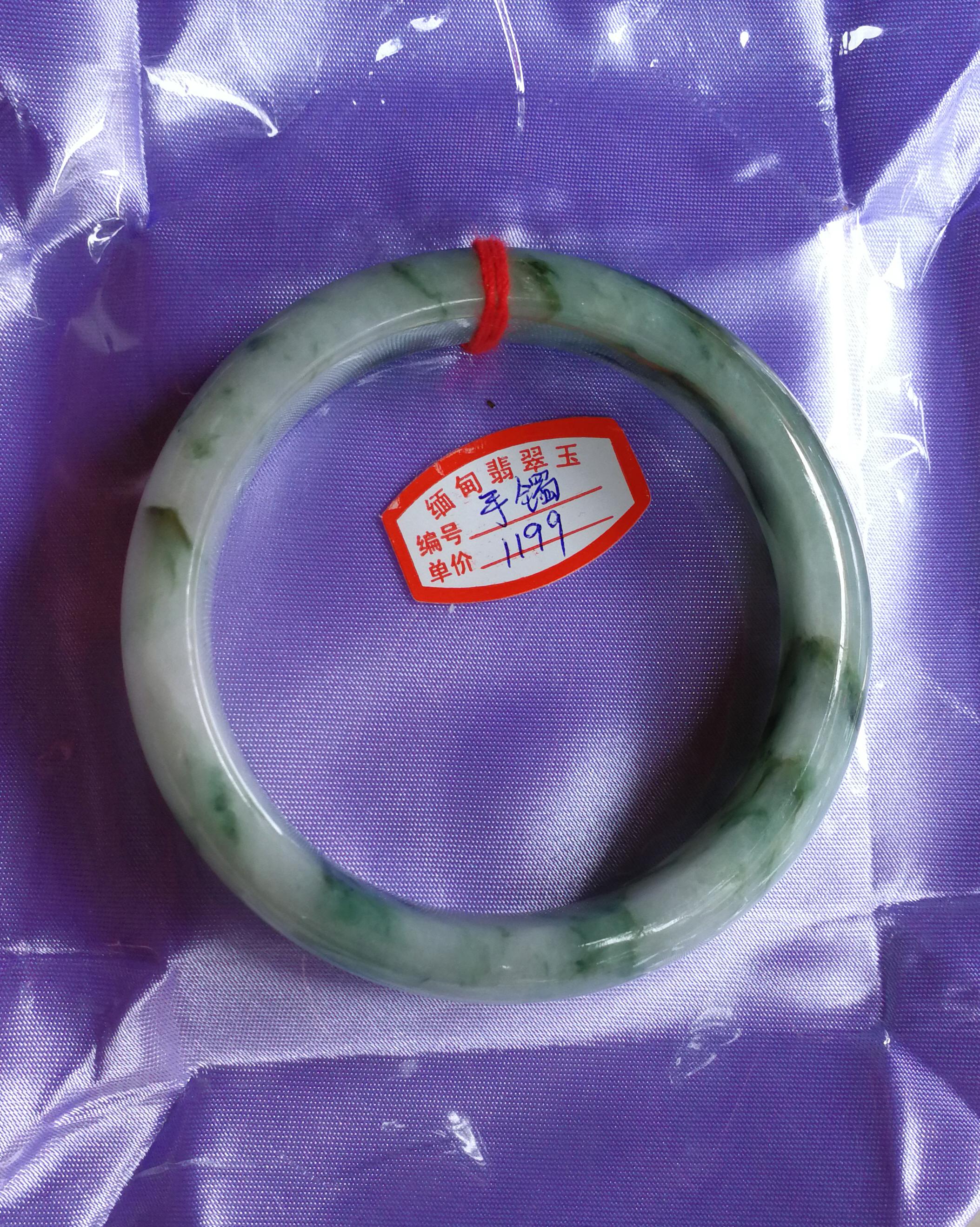 一些翡翠手镯  玉器挂件 过年了便宜促 - 邓州门户网|邓州网 - IMG_20190118_142703.jpg