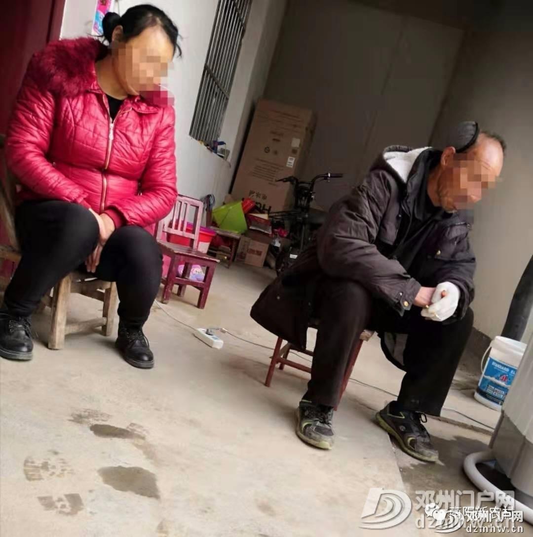 邓州:一花季少女在校服毒身亡疑似曾遭受不公对待 中心校长称,属于正常 - 邓州门户网|邓州网 - 90208b1966857586becc61ba8028e28f.jpg
