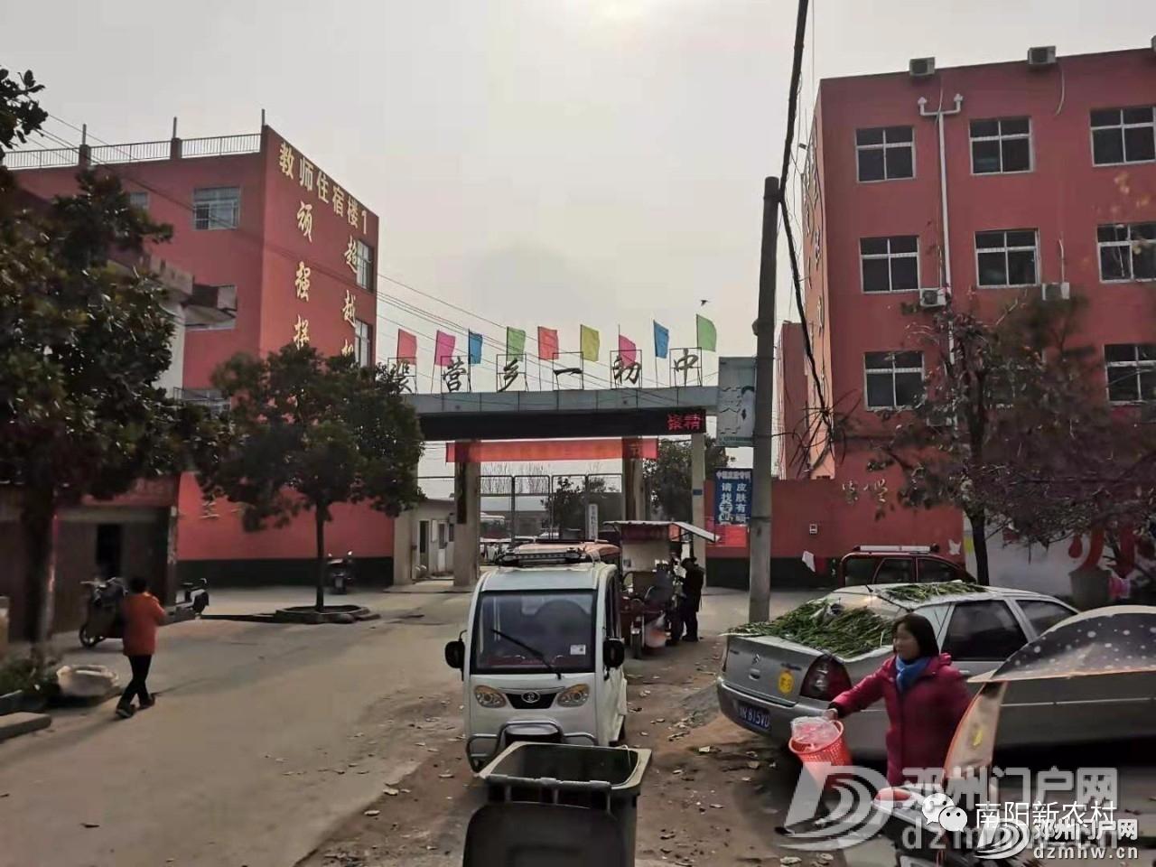 邓州:一花季少女在校服毒身亡疑似曾遭受不公对待 中心校长称,属于正常 - 邓州门户网|邓州网 - 83364886228aa5f7747793fc3d5687b7.jpg