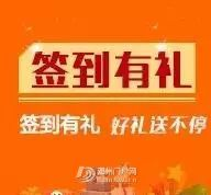 万元开新车 出彩过新年 - 邓州门户网|邓州网 - 5e5ce25b44f195bbaffcdb43a2b0bca7.jpg