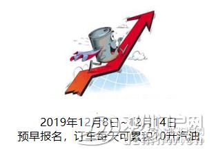 万元开新车 出彩过新年 - 邓州门户网|邓州网 - 1d2c6b00661df69a3ba9fec02ccb4295.png