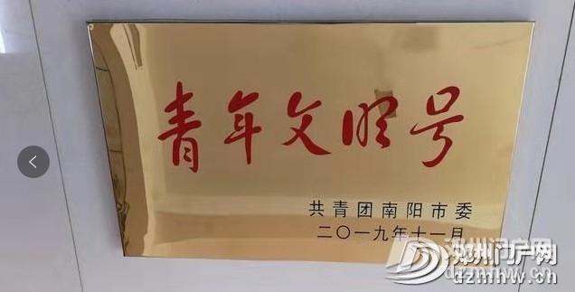 邓州这5家企业、8个人获得这个荣誉称号!赞! - 邓州门户网|邓州网 - 75fbdfa691f2badfb840512661842cb7.jpg