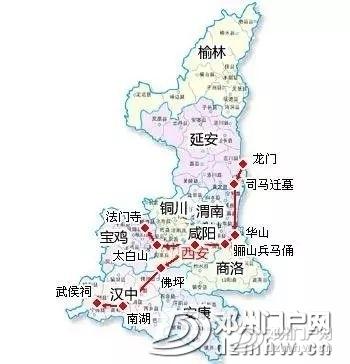 邓州这个地方要撤镇建市,快来看看是你的老家吗? - 邓州门户网|邓州网 - 00af9e87e2687aceb341634c914f001f.jpg