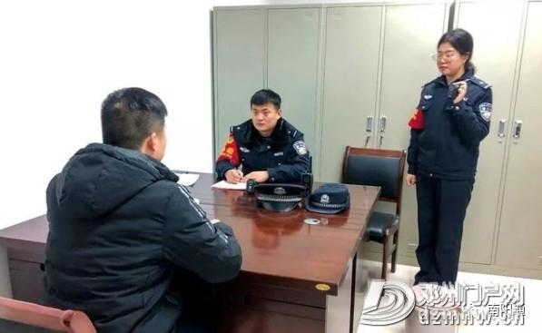 曝光!两名男子吸烟逼停南阳高铁!两人均被依法... - 邓州门户网|邓州网 - aa32ca2bacbaeec7e96c925a88eb8f3f.jpg