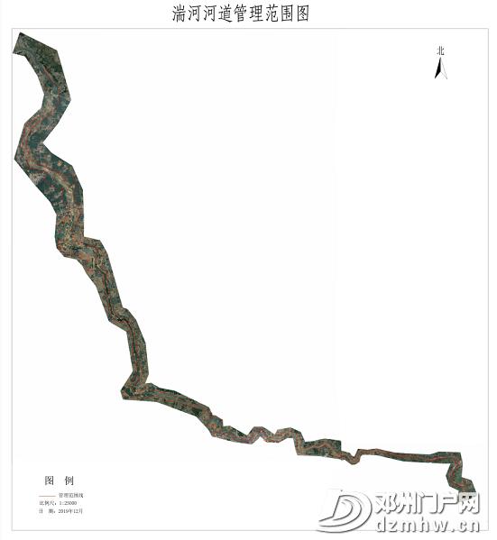 邓州市人民政府关于划定湍河等4条河道管理范围的公告 - 邓州门户网 邓州网 - a4cf8e9ad8fc49a20a3ff276b79399ac.png