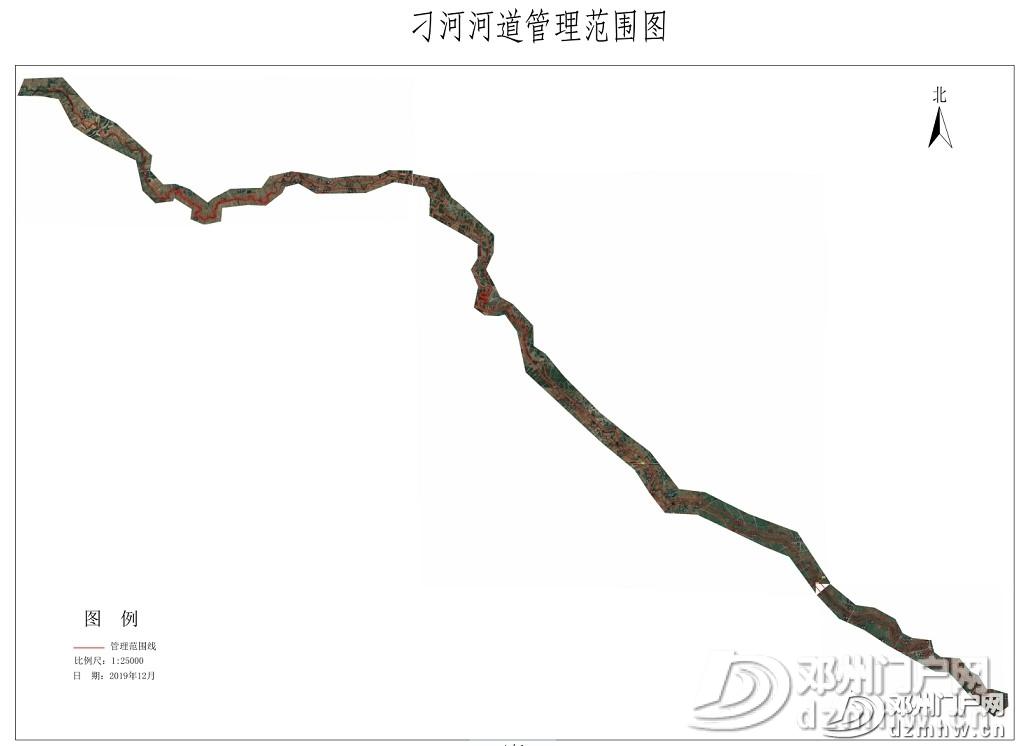邓州市人民政府关于划定湍河等4条河道管理范围的公告 - 邓州门户网|邓州网 - 00e2e0ca43ba4fa20edc2d1b0622d589.jpg