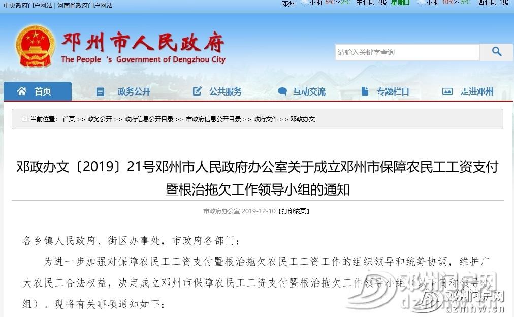 邓州杏山某石料厂发生事故造成1死2伤,已成立调查组! - 邓州门户网|邓州网 - a1864e1a05d96db0a7e74ae8d6bb543c.jpg