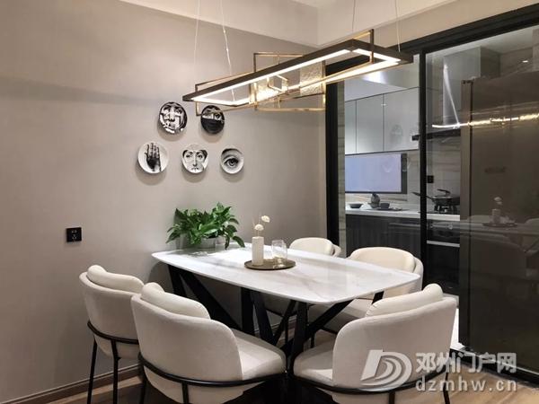 这款115平的现代简约风三居室,用原木和灰色打造舒适感! - 邓州门户网|邓州网 - 115平米现代简约三居室效果图2.jpg